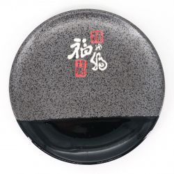 grey japanese round plate in ceramic calligraphy FU