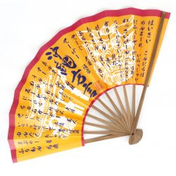 japanese fan made of paper and bamboo, KANJI