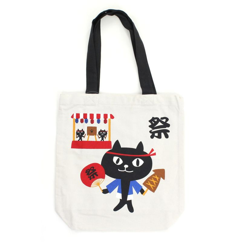 100% cotton tote bag, CANVA BAG, cats in a festival