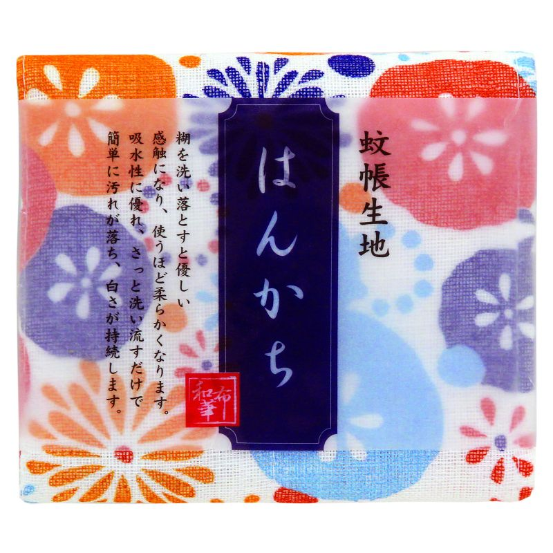 Japanese handkerchief, WAFUKA, multicolored flowers