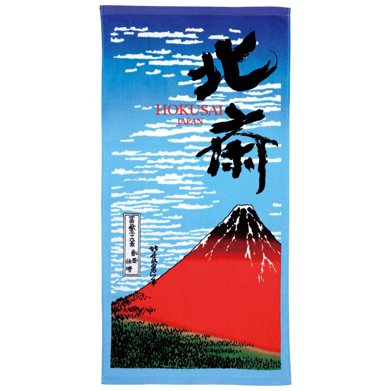 Large Japanese cotton bath towel, RED FUJI, Mont Fuji