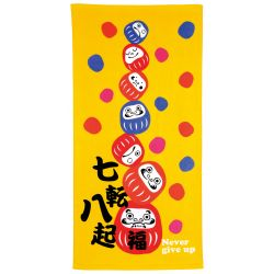 Grande Serviette de bain en coton japonais, NEVER GIVE UP, daruma