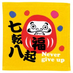 Serviette à main en coton japonais, NEVER GIVE UP, daruma