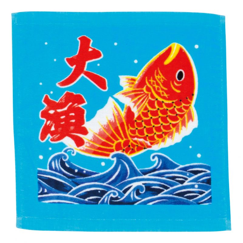 Japanese cotton hand towel, GREAT CATCH, great catch