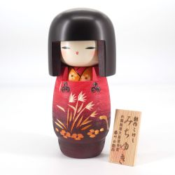 Japanese wooden Kokeshi doll - MICHIYUKI