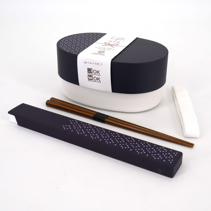 Japanese oval bento lunch box, HISHIMON, purple + chopsticks