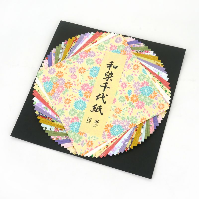 Lot of 30 small Japanese square sheets - ORIGAMI