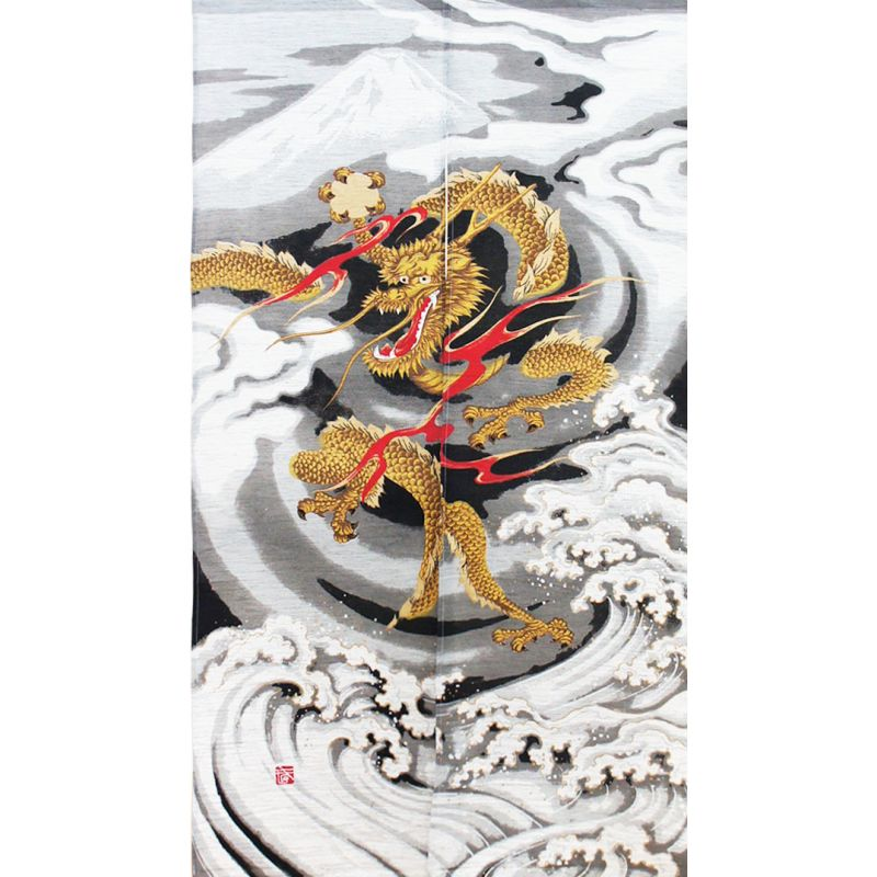 Japanese Noren polyester curtain, RYU