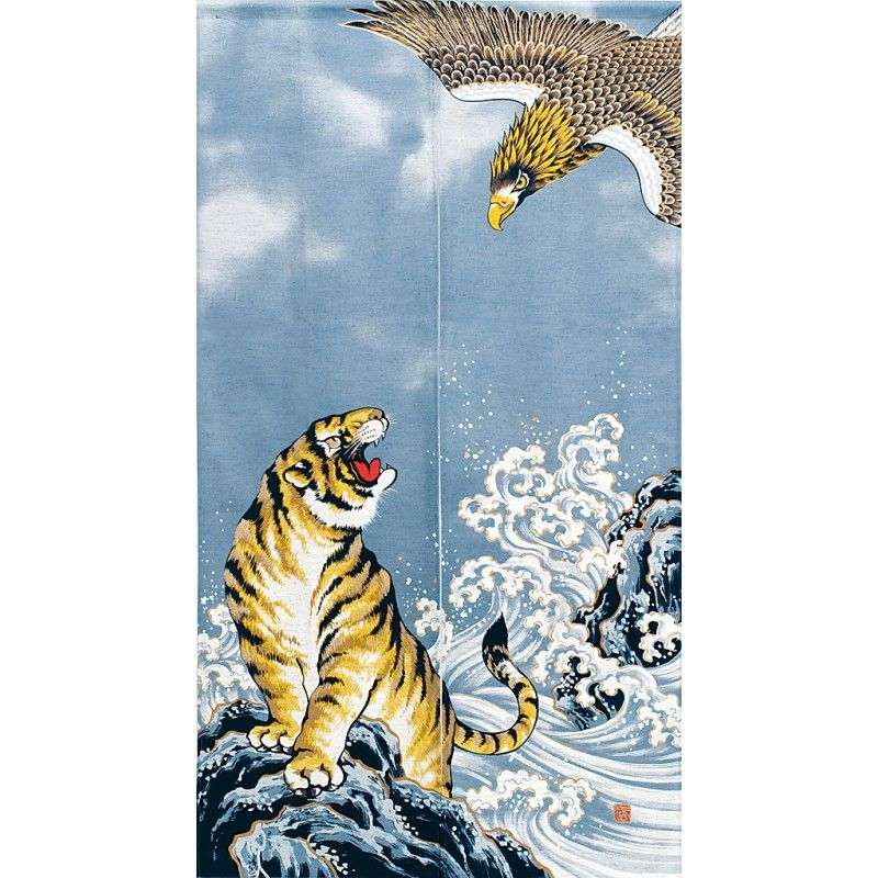 Japanese Noren curtain, TORA TO TAKA