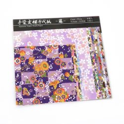 Set of 12 purple Japanese square sheets - YUZEN WASHI PAPER