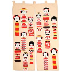 Japanese cotton curtain Noren, HAKURAI KOKESHI