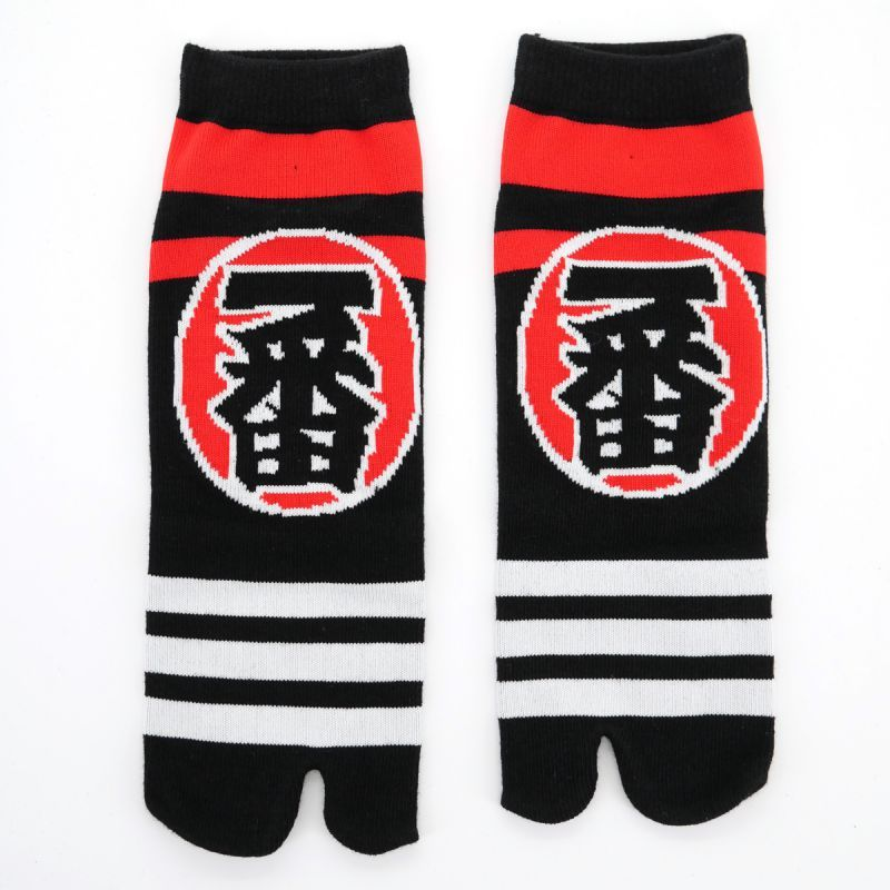 Japanese cotton tabi socks, ICHIBAN