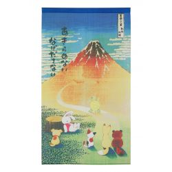 japanese blue noren curtain fujisan 85 x 150 cm AKAFUJI USAGI TO KAME
