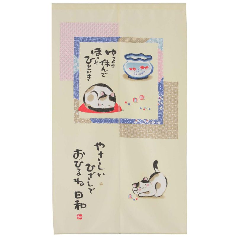 japanese beige noren curtain cats and fish 85 x 150 cm OHIRUNE BIYORI