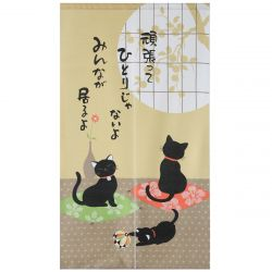 japanese brown noren curtain black cats 85 x 150 cm HITORI JANAI YO