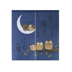 japanese blue noren curtain moon and owls 85 x 90 cm ITSUMO ISSHÔ