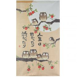 japanese brown hemp noren curtain autumn owls AKI NO SHICHIFUKURÔ